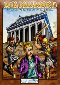 avventura-testuale-fuga-dall'acropoli